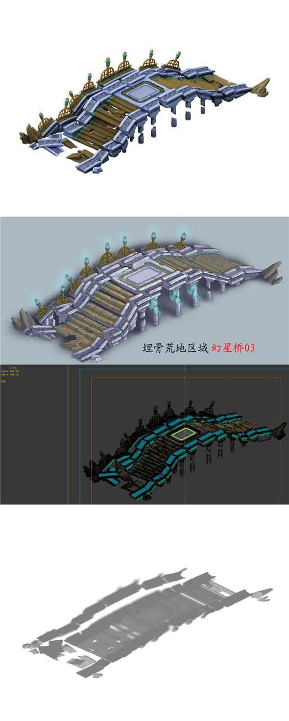 Game Model - Broken Stone Bridge Magic Star Bridge - 3DOcean Item for Sale