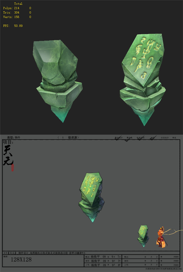 Game Model - Emeralds - 3DOcean Item for Sale