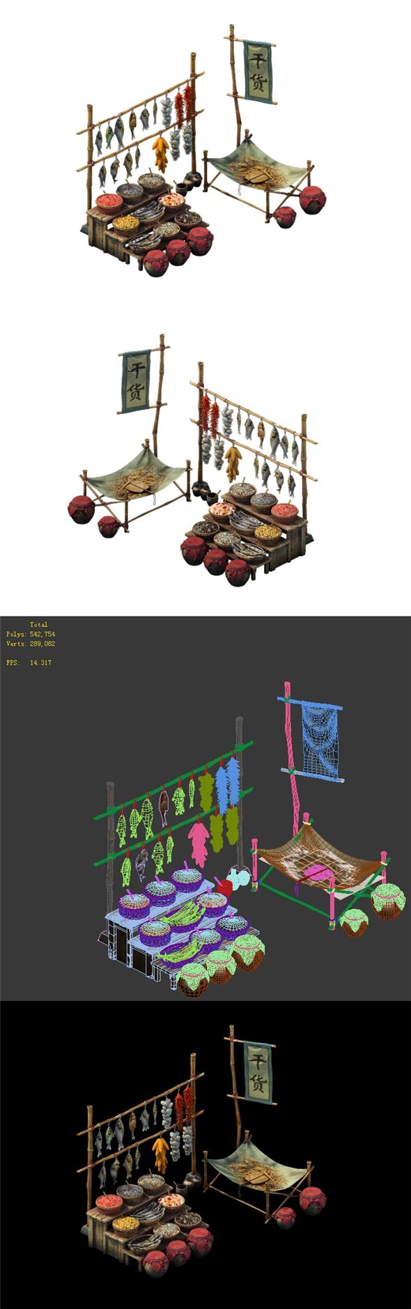 Game model - dry goods stall - 3DOcean Item for Sale