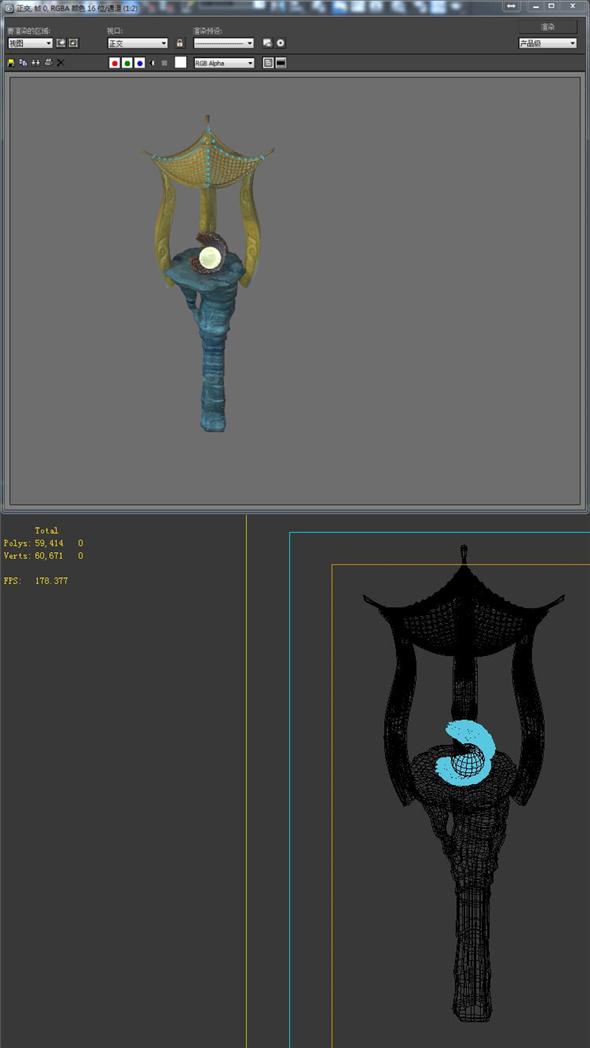 Game Model - Seabed - Luminous Pearl Luminaires - 3DOcean Item for Sale