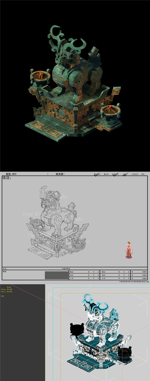 Game Model - Prehistoric Behemoth Colossus - 3DOcean Item for Sale