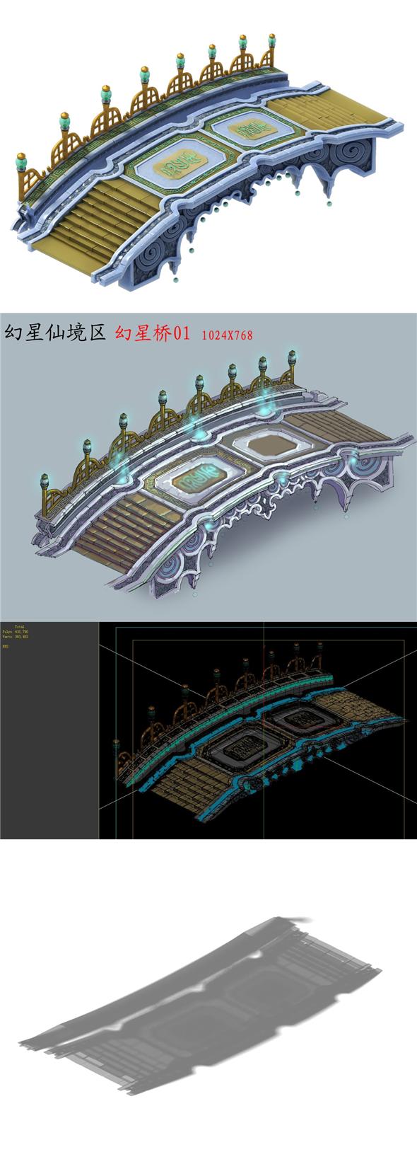 Game Model - Magic Star Bridge - 3DOcean Item for Sale