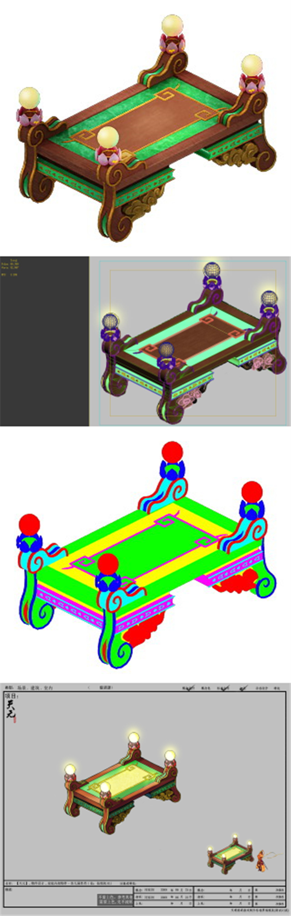 Game Model - Intra Family Objects - Coffee Table 03 - 3DOcean Item for Sale