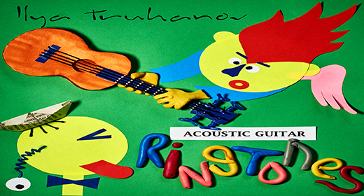 Acoustic Guitar For Advertise