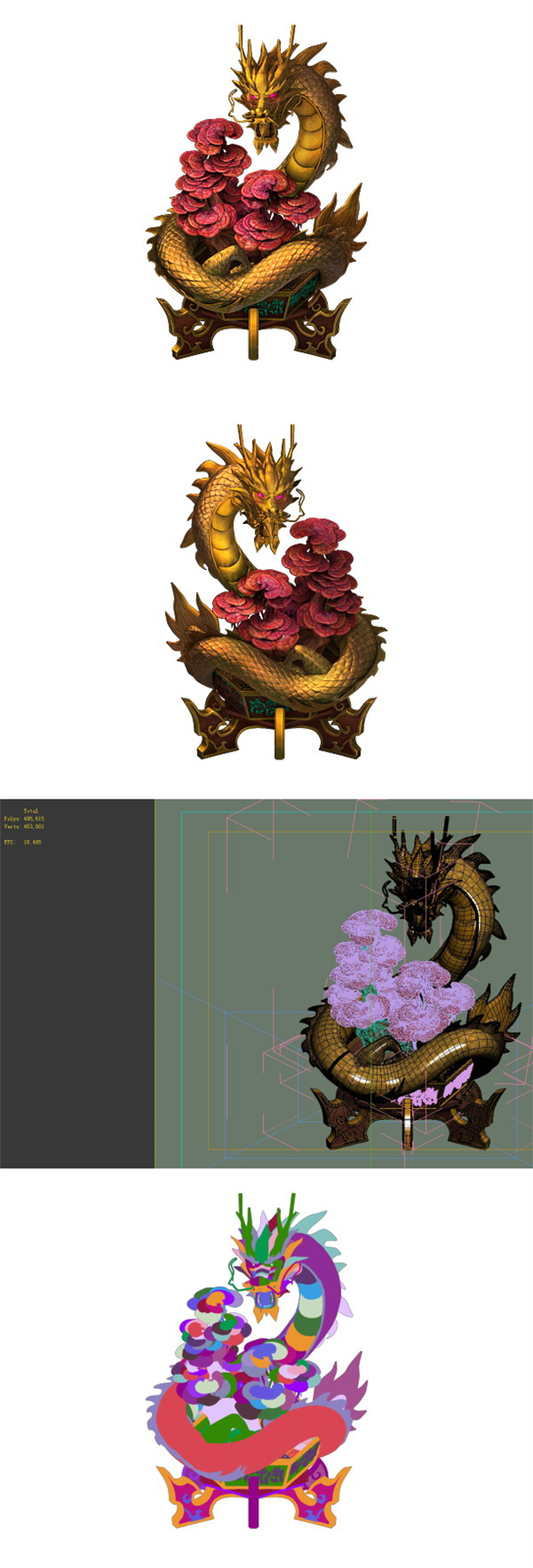 Game Model - Family Objects - Dragon Basin Blood Lingzhi - 3DOcean Item for Sale