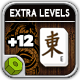 12 Levels Pack for CTL Mahjong Deluxe