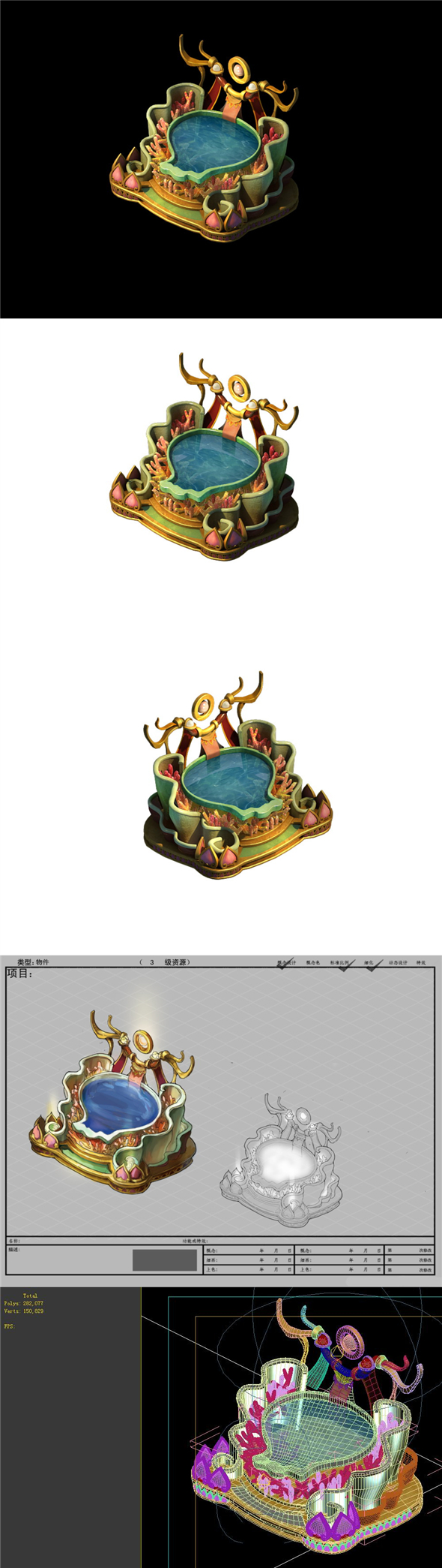 Game Model - Family Objects - Qionghua Snow Mussel White Yuben 03 - 3DOcean Item for Sale