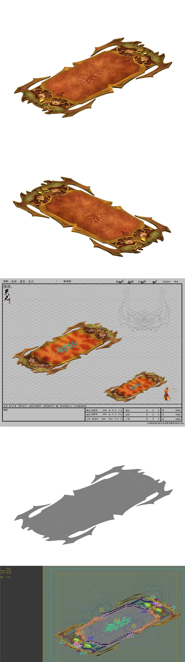 Game Models - Family Objects - Skins carpet - 3DOcean Item for Sale