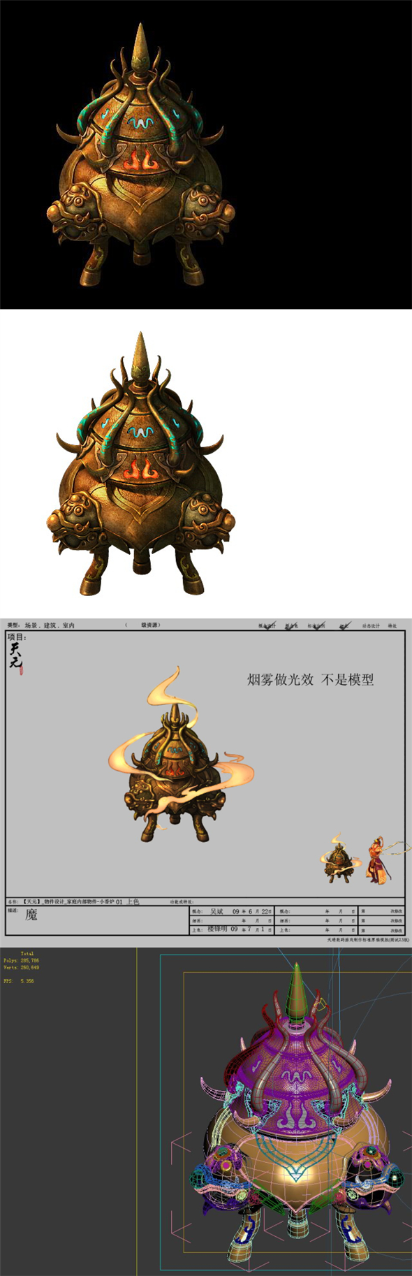 Game Model - Family Objects - Small Censer 01 - 3DOcean Item for Sale