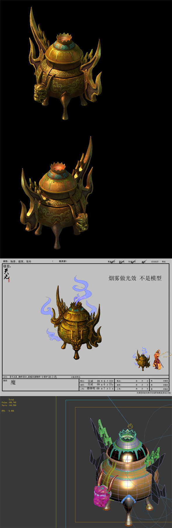 Game Model - Family Objects - Small Censer 02 - 3DOcean Item for Sale