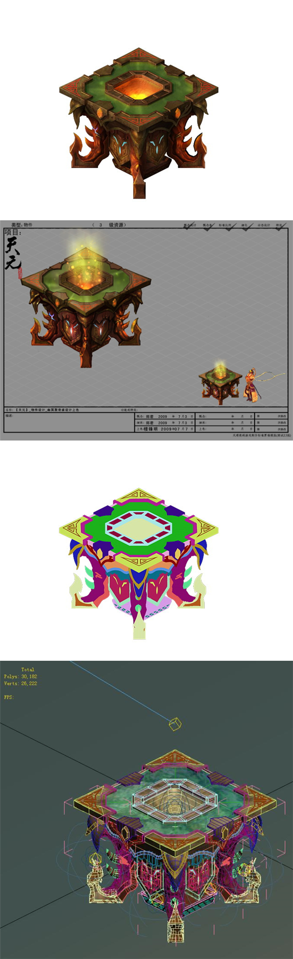 Game Model - Family Intrinsic - Nether Monkey - 3DOcean Item for Sale