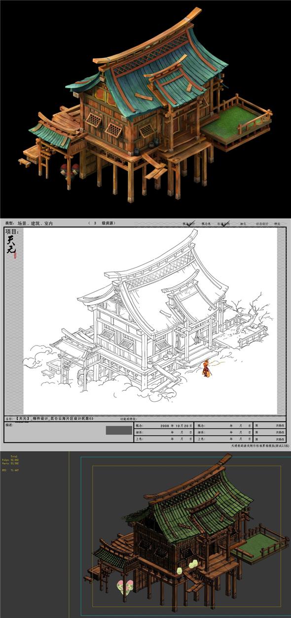 Game model - Hanging Garden - residential 03 - 3DOcean Item for Sale