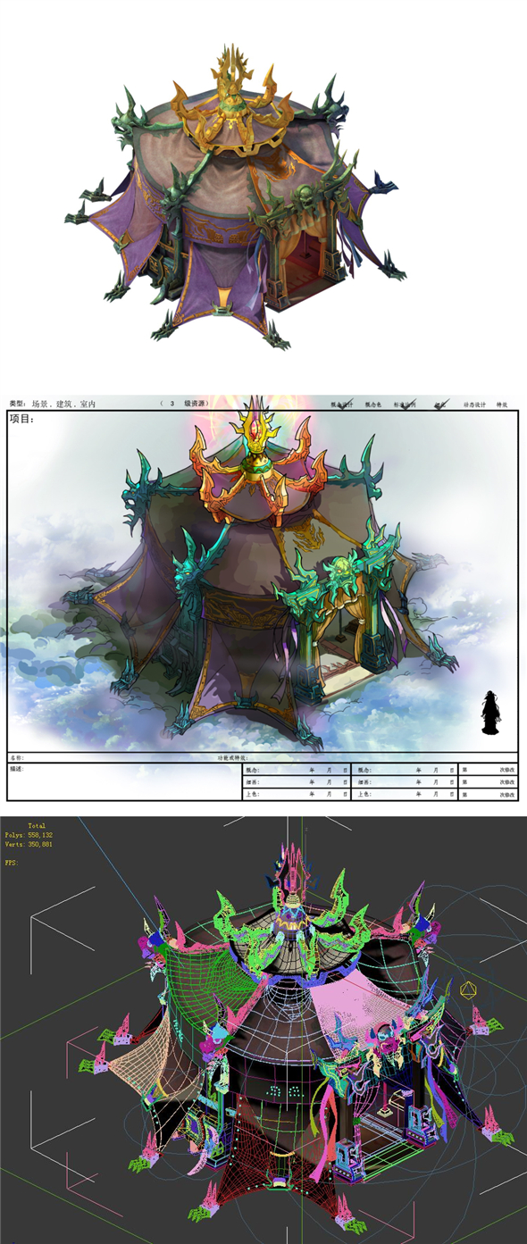 Game Model - Hanging Garden - Magic Army tent - 3DOcean Item for Sale