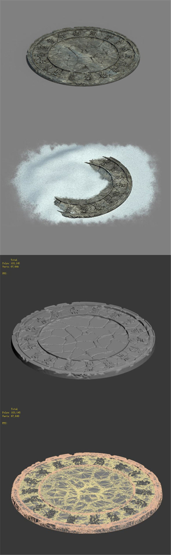 Zhaoshan - relics disc pattern - 3DOcean Item for Sale