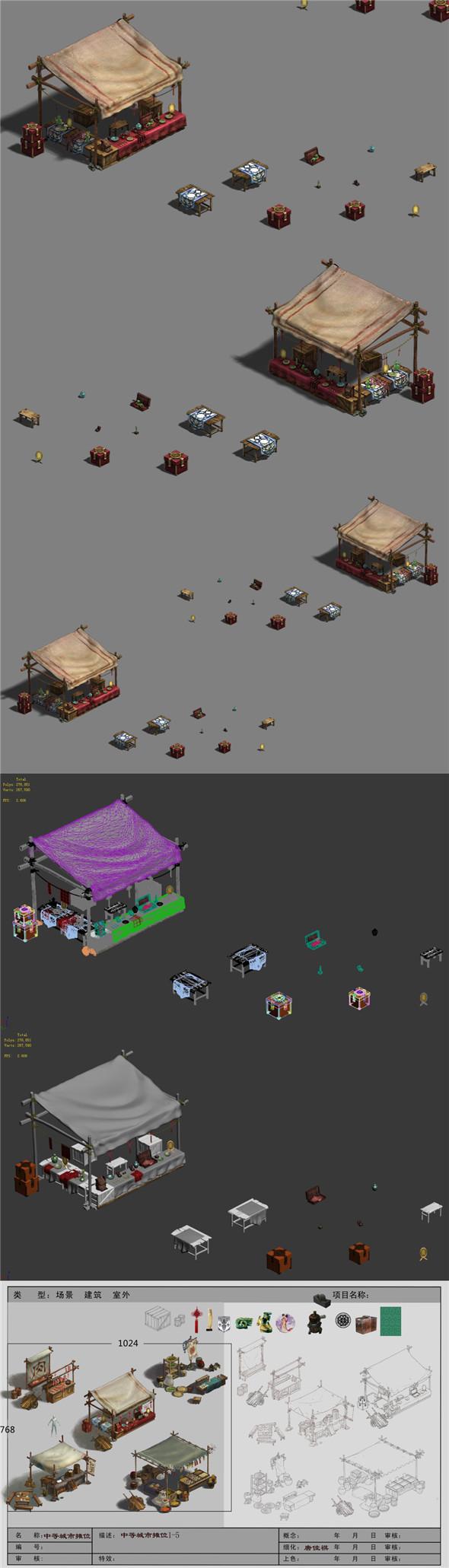 Medium city - stall 2 - 3DOcean Item for Sale