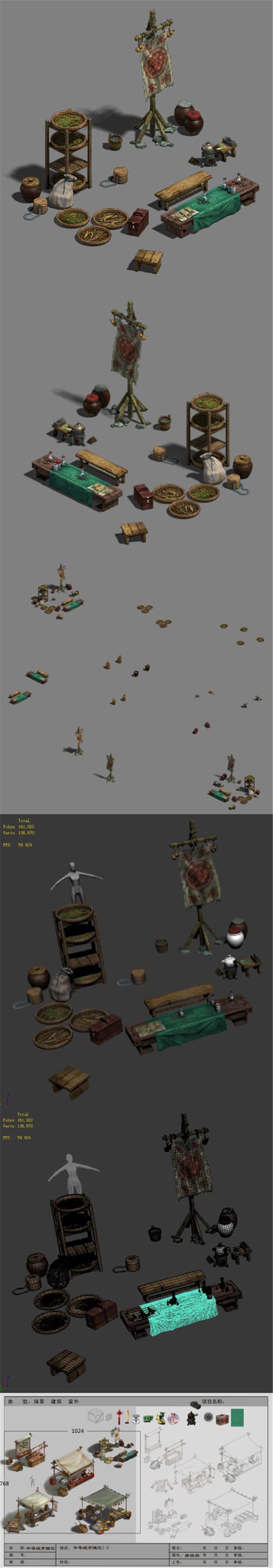 Medium City - Booth 3 - 3DOcean Item for Sale