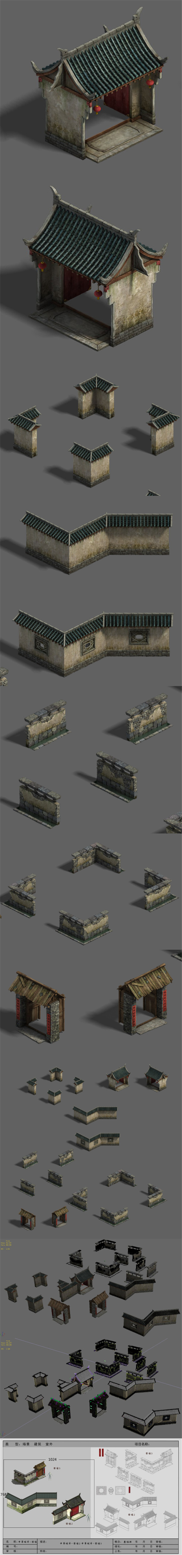 Medium City - Wall 02 - 3DOcean Item for Sale