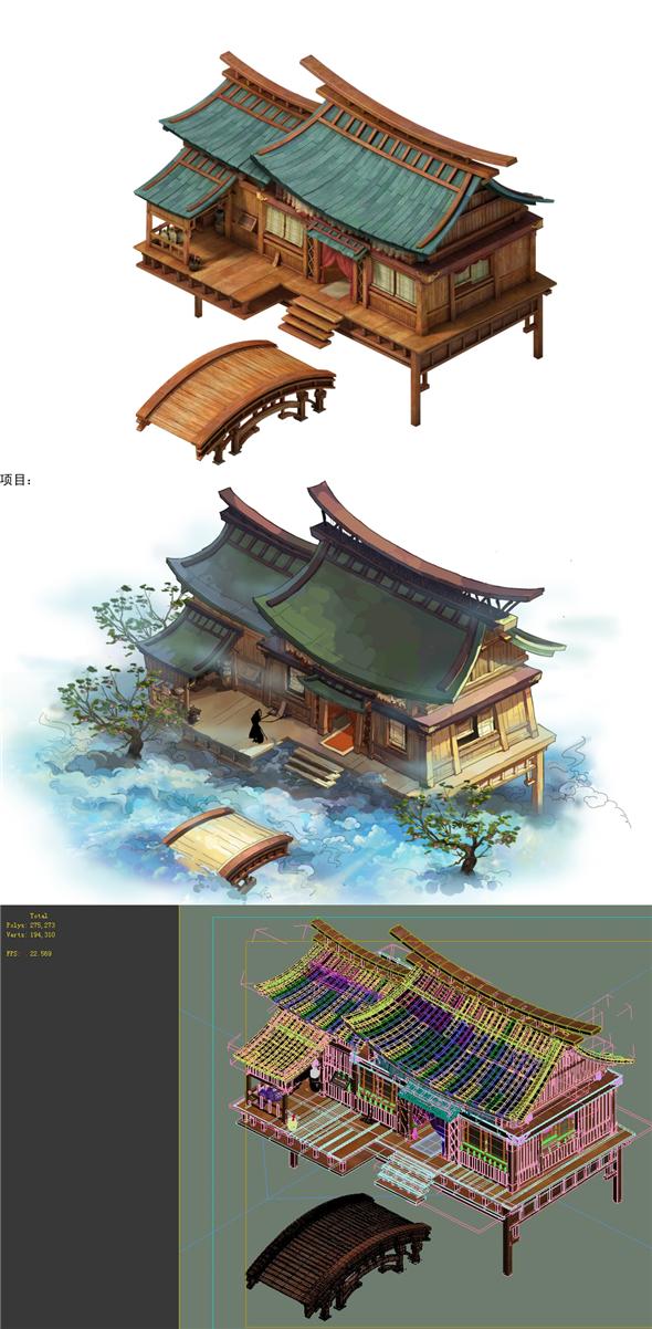 Game model - Hanging Garden - Peach Blossom Village residential 02 - 3DOcean Item for Sale