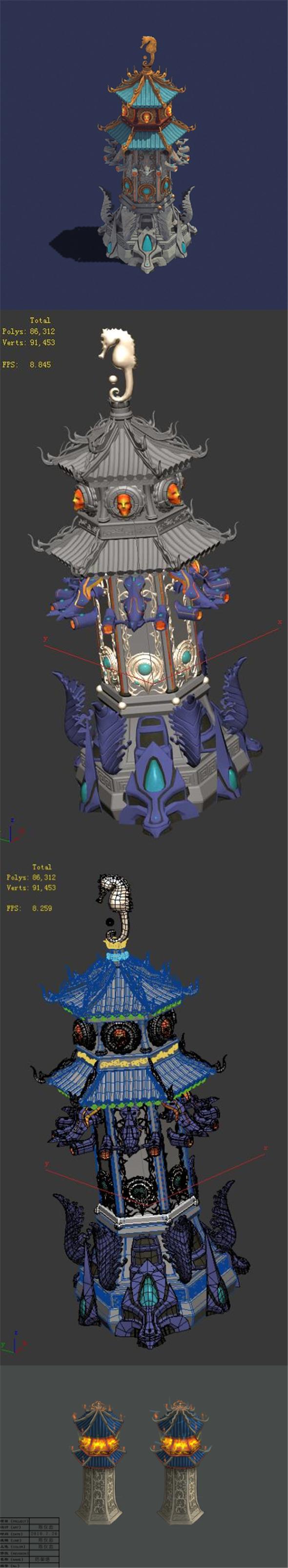 Gang - defense tower 02 - 3DOcean Item for Sale