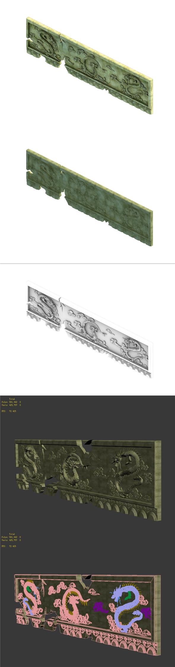 Residual stone carvings - dragon - 3DOcean Item for Sale