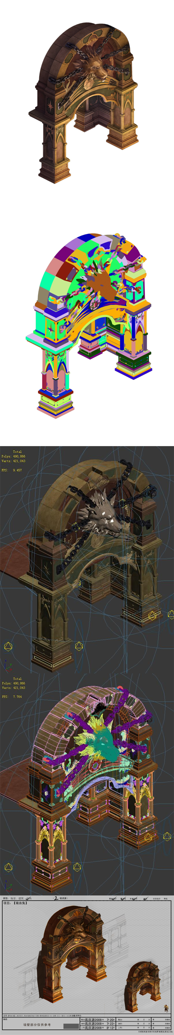 City underground palace - Shimen - wolf head - 3DOcean Item for Sale