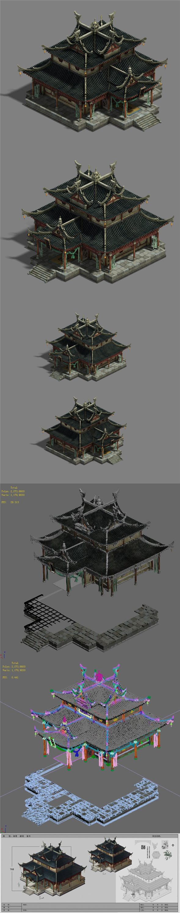 City buildings - large houses 16 - 3DOcean Item for Sale