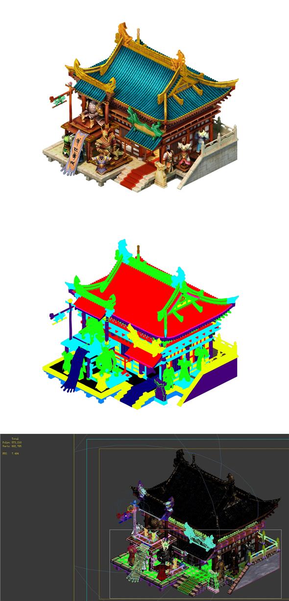 City Building - Armor Shop - 3DOcean Item for Sale