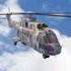 AS532 Cougar Eurocopter