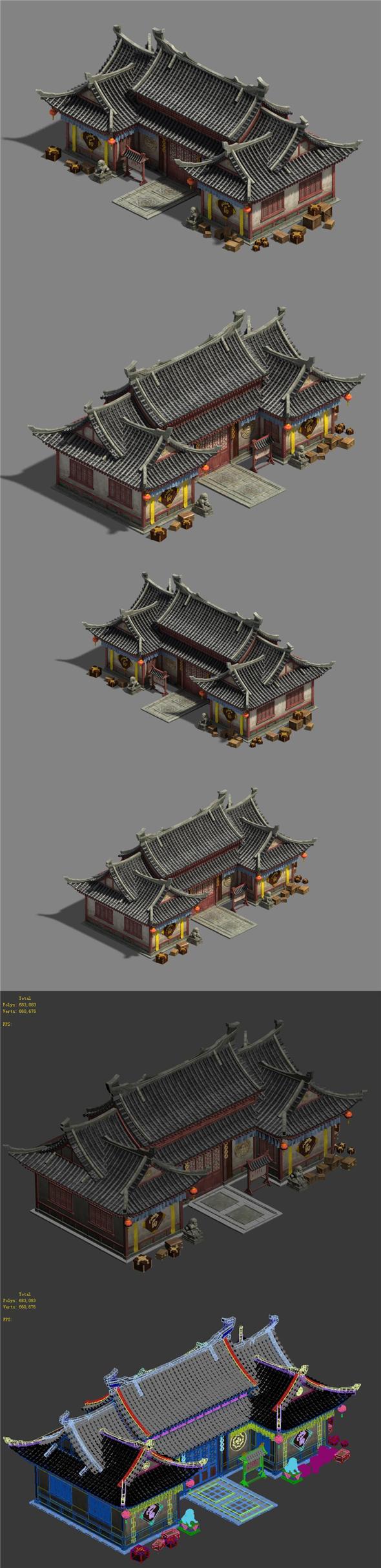 Large city - pawnshop - 3DOcean Item for Sale