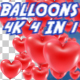 4K Balloons Hearts Pack 4 in 1