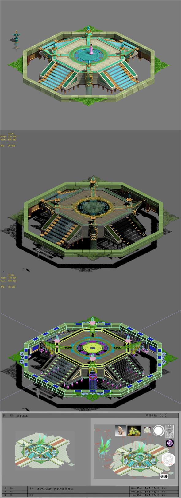 Road Religion - Center Square - 3DOcean Item for Sale