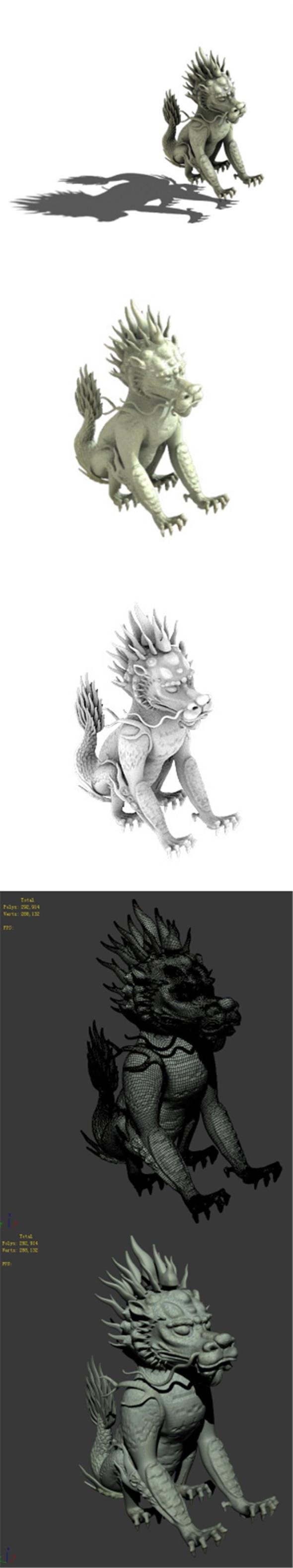 Volcano Ridge - unicorn stone statue - 3DOcean Item for Sale