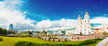 Panorama Of Cathedral Of Holy Spirit In Minsk - The Main Orthodo