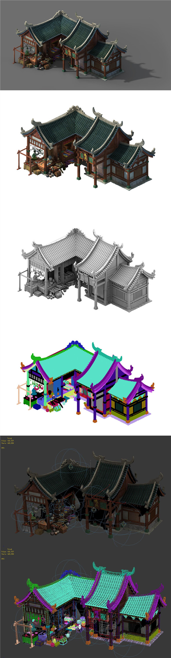 Building - money shop - 3DOcean Item for Sale