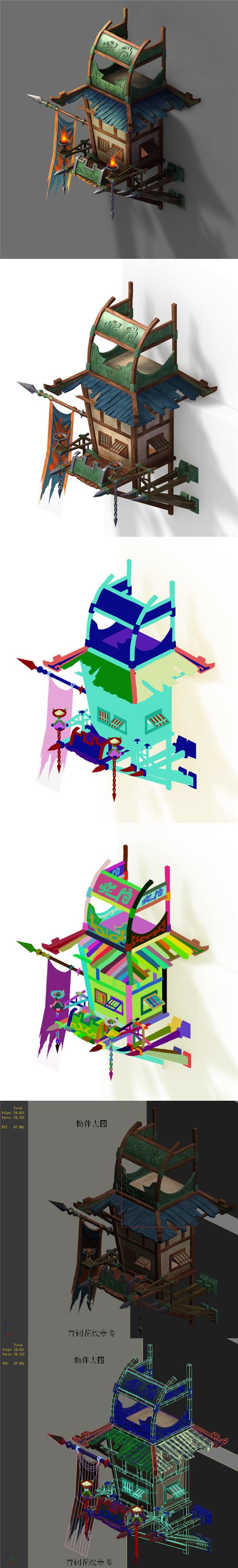 Barracks - hanging cliff tower - 3DOcean Item for Sale