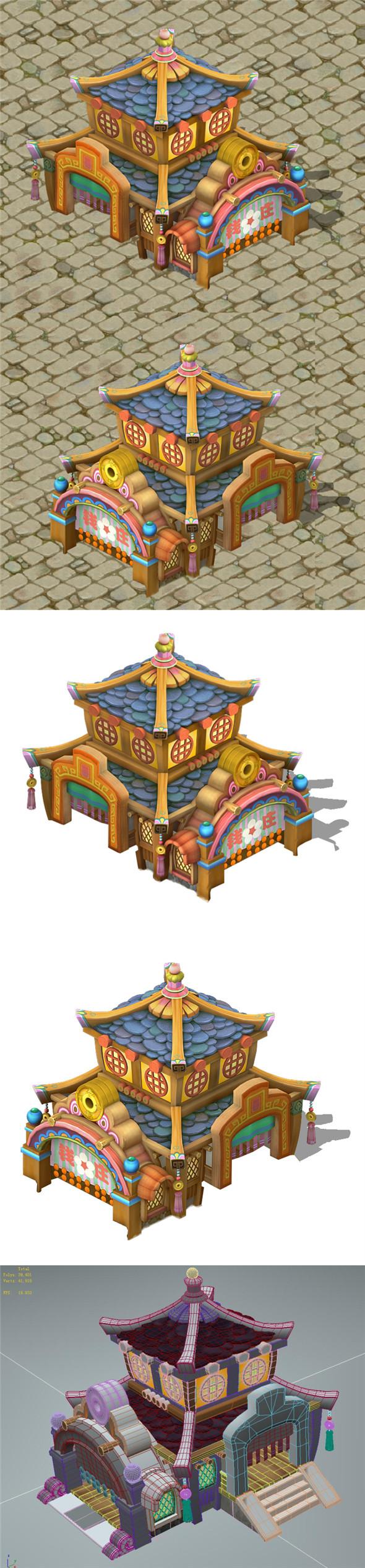 Cartoon version - bank - 3DOcean Item for Sale