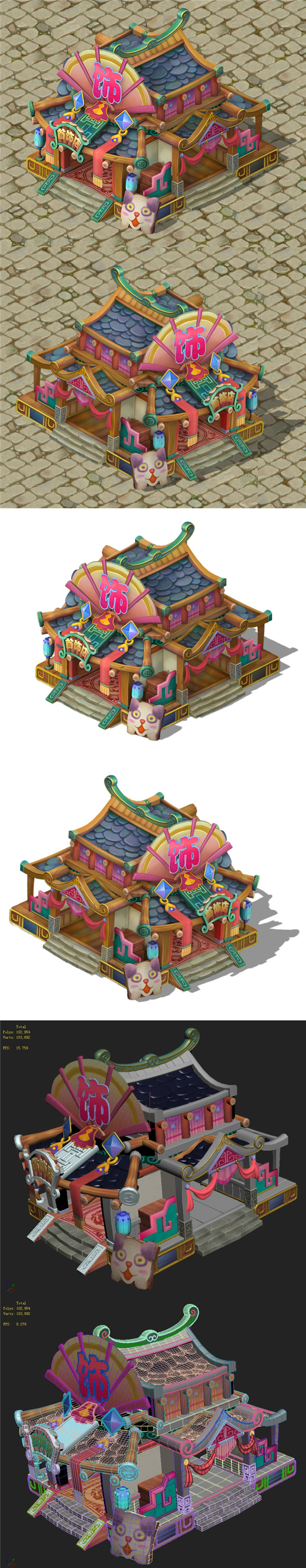Cartoon version - jewelry shop - 3DOcean Item for Sale