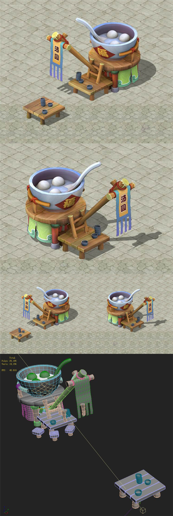 Cartoon version - soup round stall - 3DOcean Item for Sale