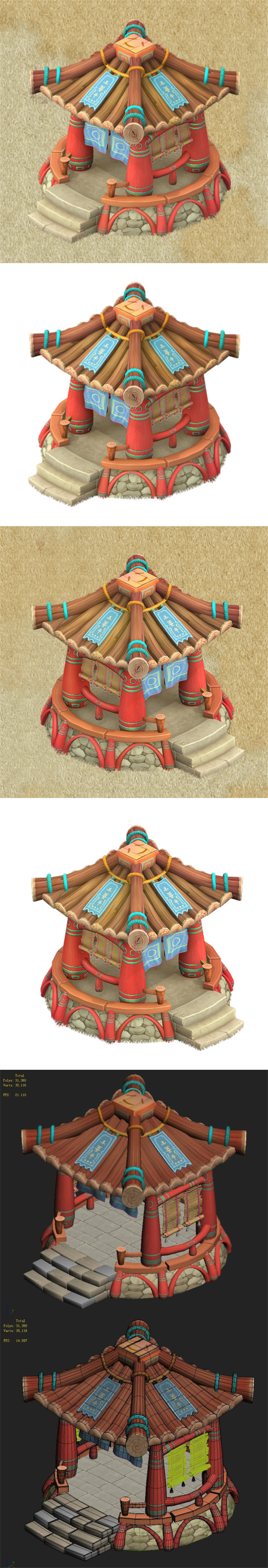 Cartoon version - small pavilion 0103 - 3DOcean Item for Sale