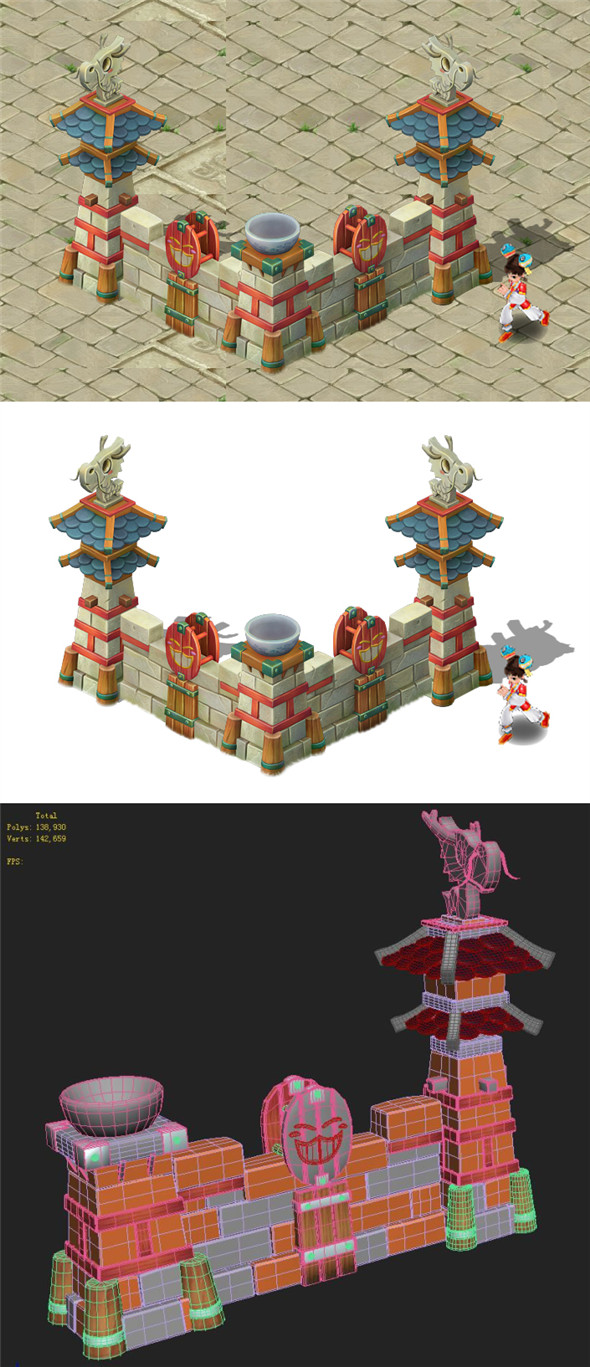 Cartoon version - small wall - 3DOcean Item for Sale