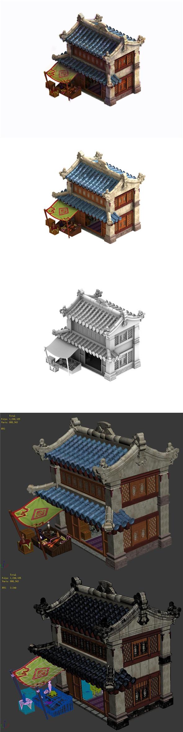 Cartoon - House 04 - 3DOcean Item for Sale