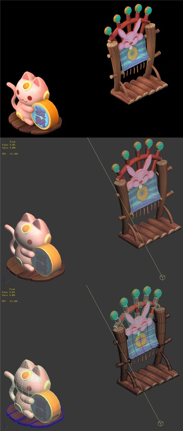 Cartoon world - bank objects - 3DOcean Item for Sale