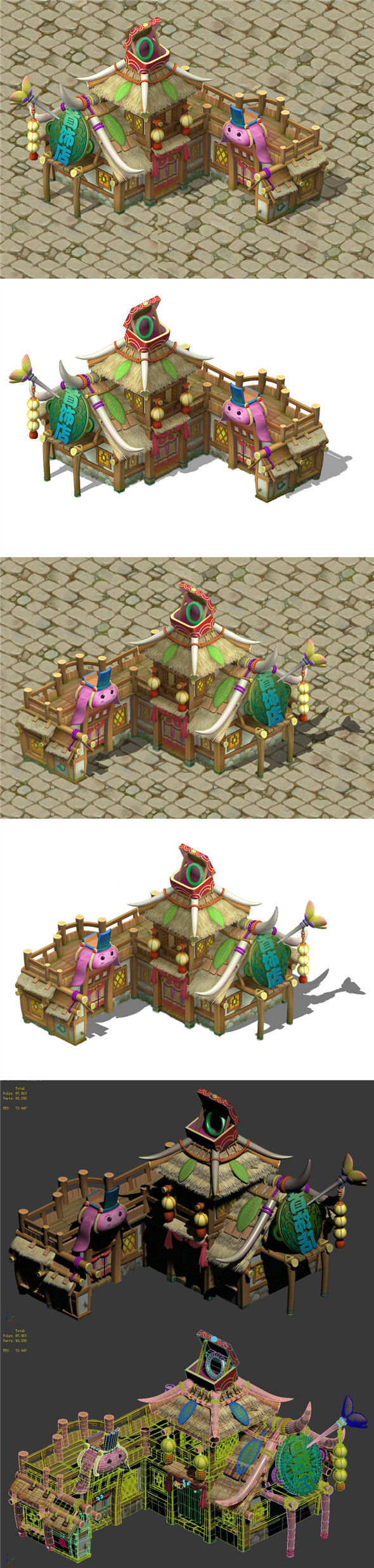 Cartoon World - Jewelry Store 04 - 3DOcean Item for Sale