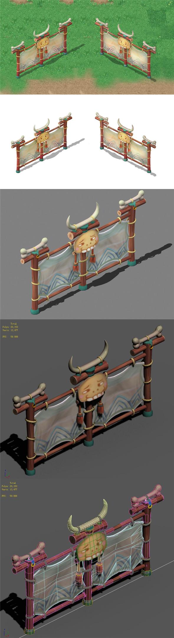 Cartoon world - hidden sail 04 - 3DOcean Item for Sale