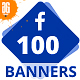 100 FB Business Multipurpose Ad