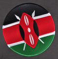 Kenya Flag. - PhotoDune Item for Sale