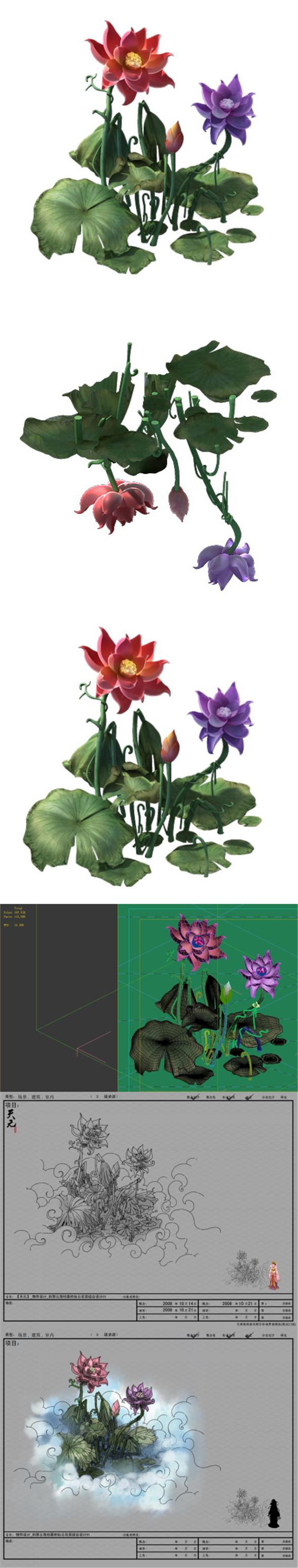 Game model - Hanging Garden - Xian Yun flowers 01 - 3DOcean Item for Sale