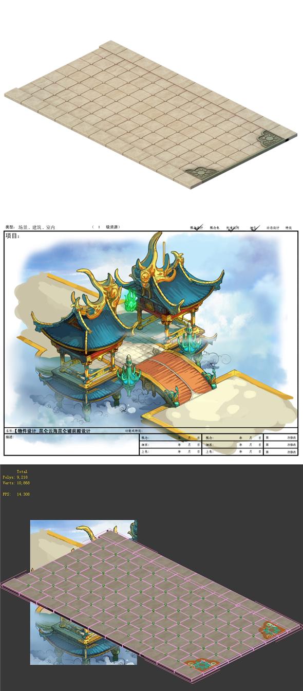 Game model - the sky garden - Yunhai Kunlun Hui front hall road - 3DOcean Item for Sale