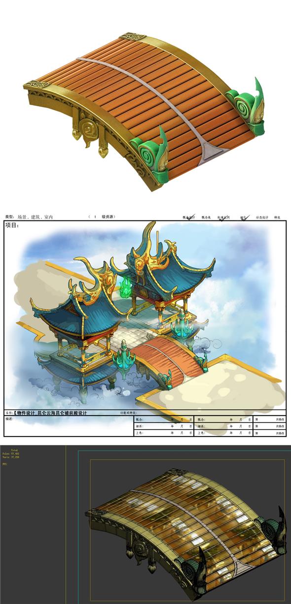 Game Model - Hanging Garden - Yunhai Kunlun Hui Qianmen step - 3DOcean Item for Sale