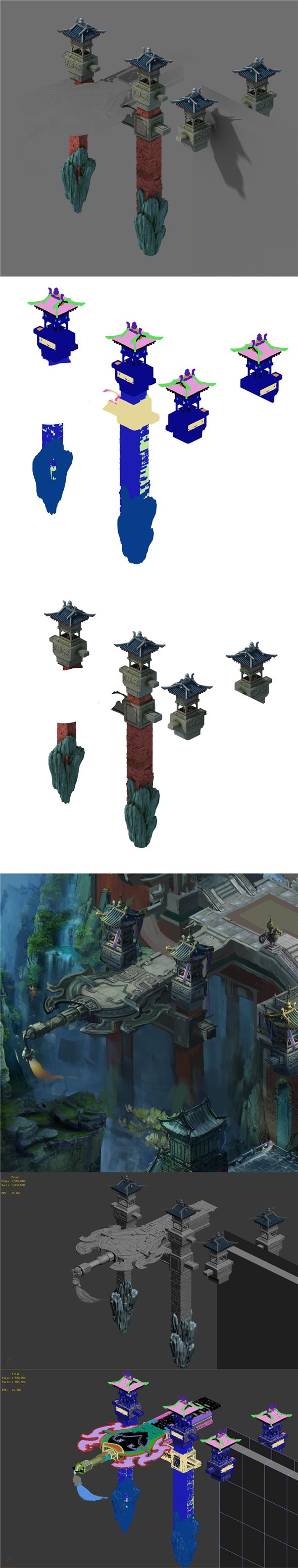 Air Buildings - Tower - 3DOcean Item for Sale